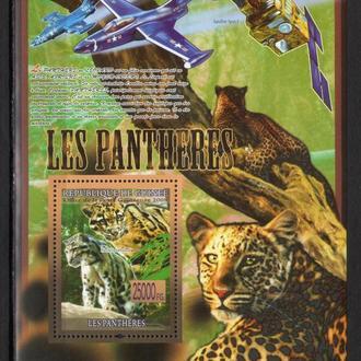 Гвинея 2008 ** Фауна Кошки Пантеры БЛ 10-00 евро MNH