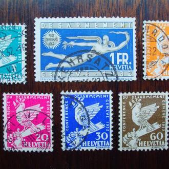 Швейцария.1932г. Фауна. Голуб, Символы. Полная серия. КЦ 30.00 евро!