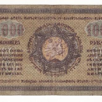 Грузия 1000 рублей 1918 1920 1921