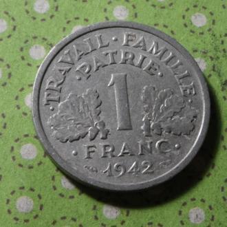 Франция монета 1 франк 1942 год алюминий !