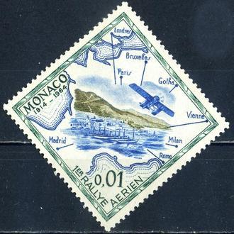 Монако. Авиация ** 1964 г.