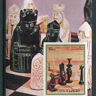 Фуджейра.1973г. Спорт. Первенство мира по шахматам. Полная серия.
