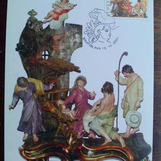 КМ. Словакии.2001г. Искусство. Рождество