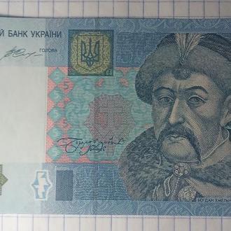 5 гривен 2015 года с интересным номером УЭ 0103007 Состояние!!!