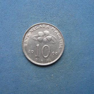 Малайзия 10 сен 2000 год