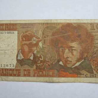 Франция  10  франков  1976  год