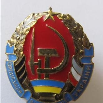 Знак Організація Ветеранів України