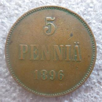 5 пенні 1896 р. Н.( Росія для Фінляндії) (не часта)