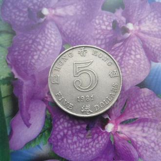 Гонг Конг 5долларов 1981г
