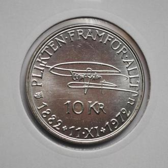 Швеция 10 крон 1972 г., UNC, '90 лет со дня рождения Густава VI Адольфа'