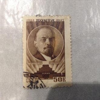 Марка СССР 1947 год Ленин В. 23 года со дня смерти Ленина