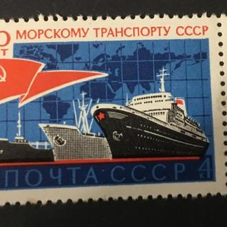 СССР, 1974, 50 years sea transport of the USSR