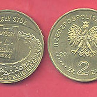Монеты Европа Польша 2 Злотых Круглый стол 2009 г.