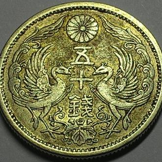 Япония 50 сен 1924 год СЕРЕБРО!!! СОСТОЯНИЕ!!!