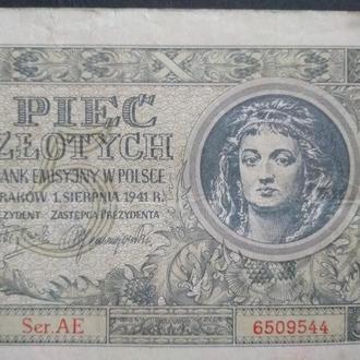piec zlotych 1941 r.