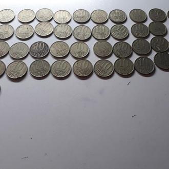 продам монеты СССР 10 копеек 1983 количество 41 штука