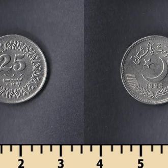 Пакистан 25 пайса 1995