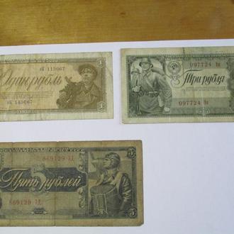 Банкноты  1938 год