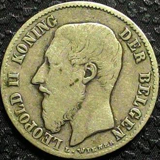 Бельгия 50 сантимов 1886 год серебро