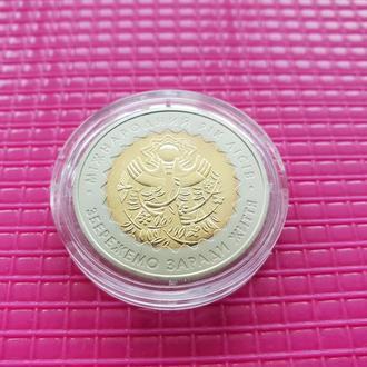 Монета Международный год лесов 5 грн.