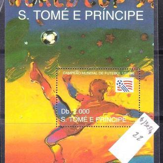 Футбол. STP  1994 г MNH -