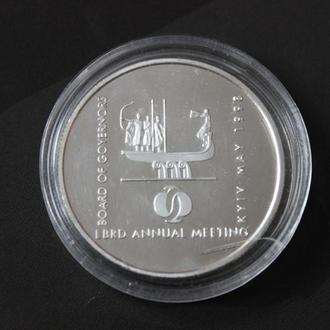 2гр.Щорічні збори Ради Кируючих ЕБРР у Киеві 1998 року.відміна копія.