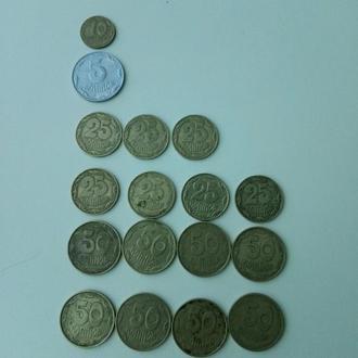 Коллекция из 5 коп, 10 коп, 25 коп 7 шт, 50 коп 8 шт,  1992 года