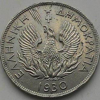 Греция 5 драхм 1930 г
