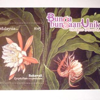 "Малайзия Блок ""Unique flowers"" 2008 год"