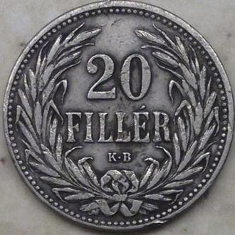 20 филлеров 1908