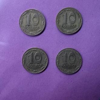 Украинские 10 копеек 1992 года