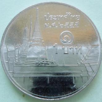 (А) Таиланд 1 бат 2012