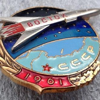 ВОСТОК СССР 1961 космос ЛМД тм гэ