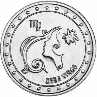Shantаaal, Приднестровье, 1 рубль 2016, Дева. UNC