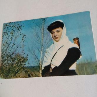 Открытка.Людмила Савельева.1969г.