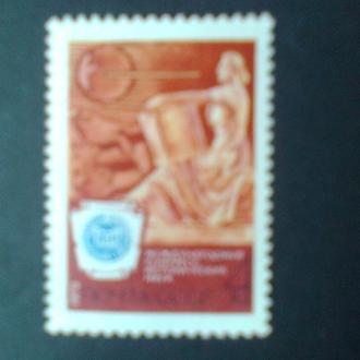 СССР 1970г  Х111 конгресс исторических наук