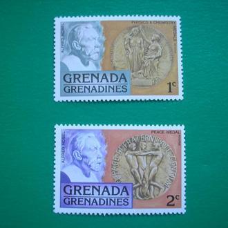 Гренада Нобель   MNH