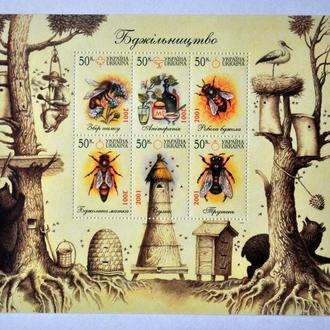 Україна, 2001 р. Бджільництво.