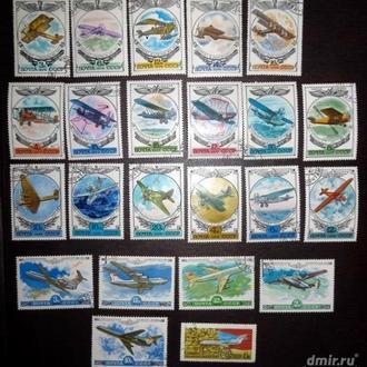 Серия Марок Самолеты