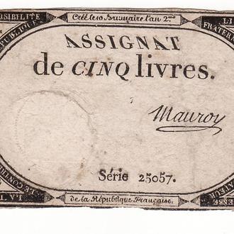 Старая Франция 5 ливров революция редкая 1793