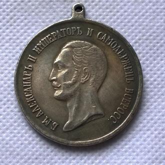 медаль За усердие Александр  2
