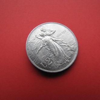 2 Лиры 1911 Юбилей,(70) Италия