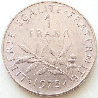 Франция 1 франк, 1975