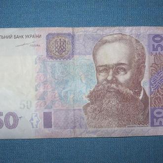 50 гривен. Тигипко 2004 г.