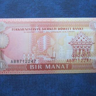 банкнота 1 манат Туркменистан 1993 UNC пресс