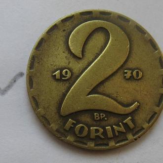 ВЕНГРИЯ 2 форинта 1970 года.
