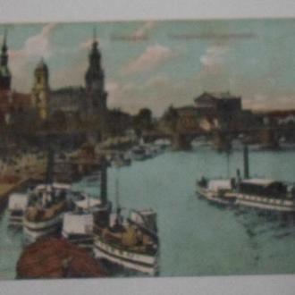 Старинная открытка Дрезден
