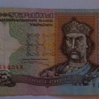 Украина 1 грн 1995 г. Ющенко