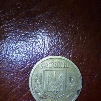 1 гривня 1996 года