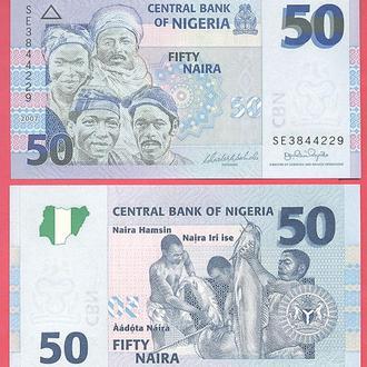 Боны Африка Нигерия 50 найра 2007 г.